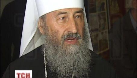 Церковь не делит людей на украинскую гвардию и террористов - Онуфрий