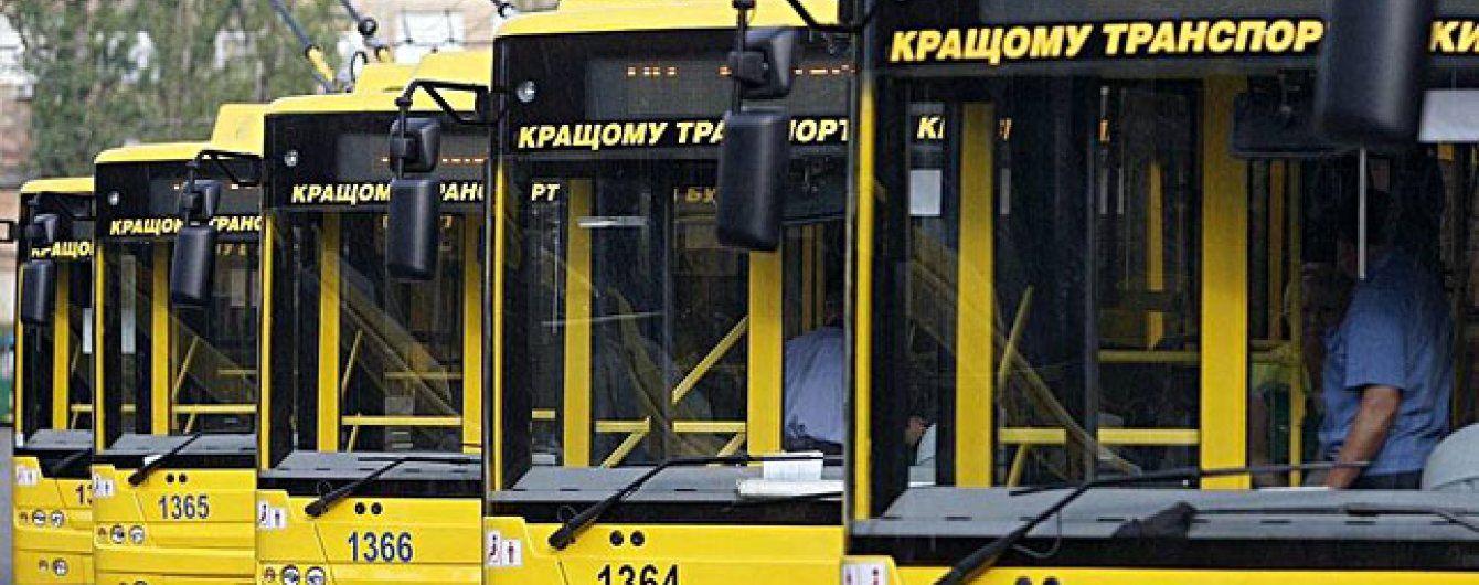 У новорічні свята роботу громадського транспорту в Києві буде продовжено