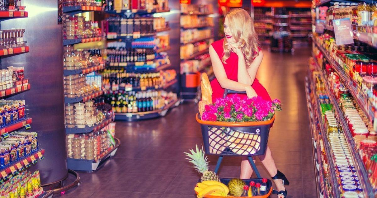 что делать позирую в супермаркете быстрее чем любой