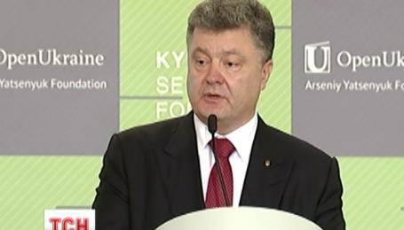 Росії не потрібен був Крим, Росії потрібна вся Україна
