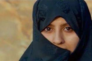 В Ірані відкрили державний сайт знайомств, який допоможе створити 100 тисяч шлюбів