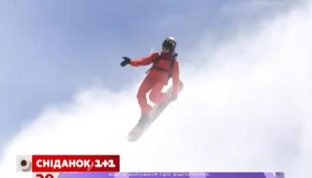 Как сноубордист летал между облаков