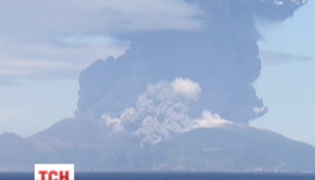 На півдні Японії розпочав виверження вулкан Кутіноерабу