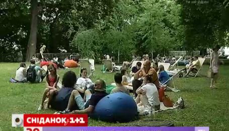 В Україні з'явиться перший еко-парк