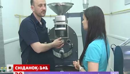 Найкращу каву обсмажують в Дніпропетровську