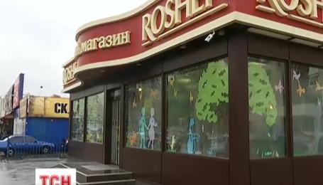 """В киевском кондитерском магазине сети """"Рошен"""" прогремел мощный взрыв"""