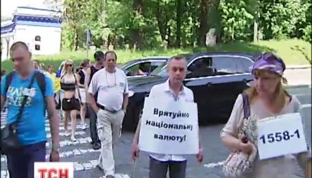 Украина может потерять кредит МВФ из-за закона о реструктуризации валютных кредитов