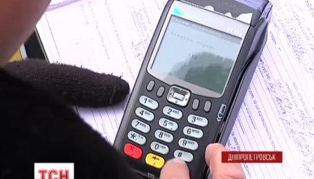 """В Днепропетровске ГАИ """"вооружили"""" терминалами для оплаты штрафов"""