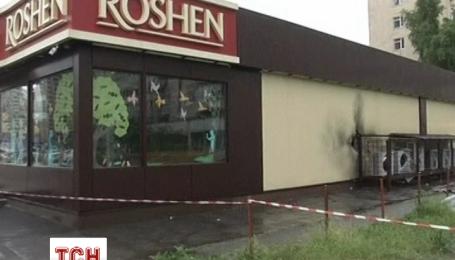 На столичной Оболони взорвали магазин Roshen