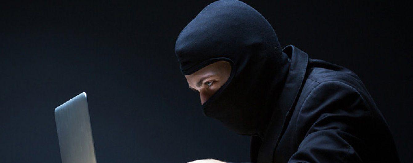 """Хакеры массово рассылают зараженные вирусом сообщения от имени """"Укрэнерго"""""""
