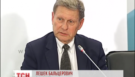 Польский реформатор Лешек Бальцерович делится опытом с Украиной