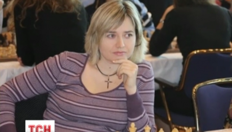 Українка Наталя Жукова стала шаховою королевою Європи