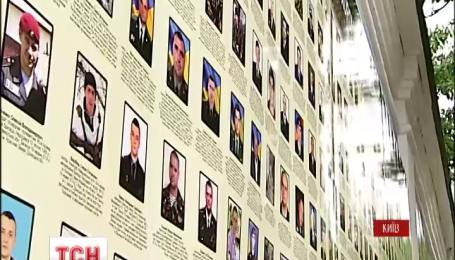 У Михайлівському соборі відкрили Стіну пам'яті загиблих за єдність України