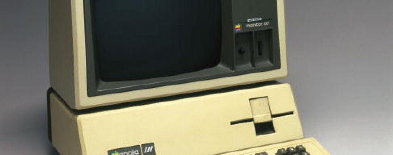 В США женщина выбросила на помойку первый Apple Стива Джобса стоимостью 200 тысяч долларов