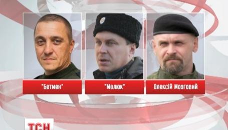 Лідери сепаратистів бояться виїжджати за межі підконтрольних територій