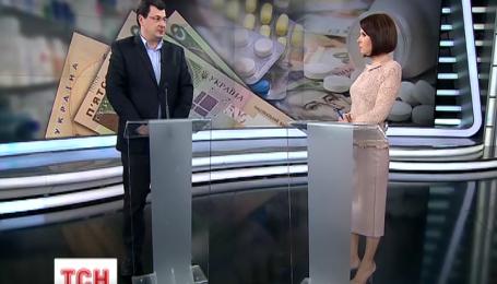 Міністр охорони здоров'я Олександр Квіташвілі розповів про причини подорожчання ліків