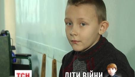 """История мальчика, который выжил под прямой наводкой вражеского """"Смерча"""""""