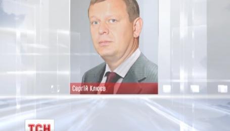 ЄС у п'ятницю продовжить санкції для Сергія Клюєва на чотири місяці