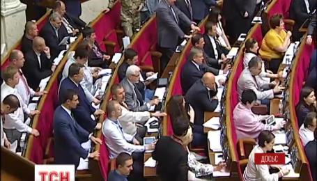 В Украине с 1 июня отменяются спецпенсии для чиновников