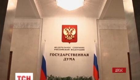 Россия может расширить черный список невъездных граждан ЕС