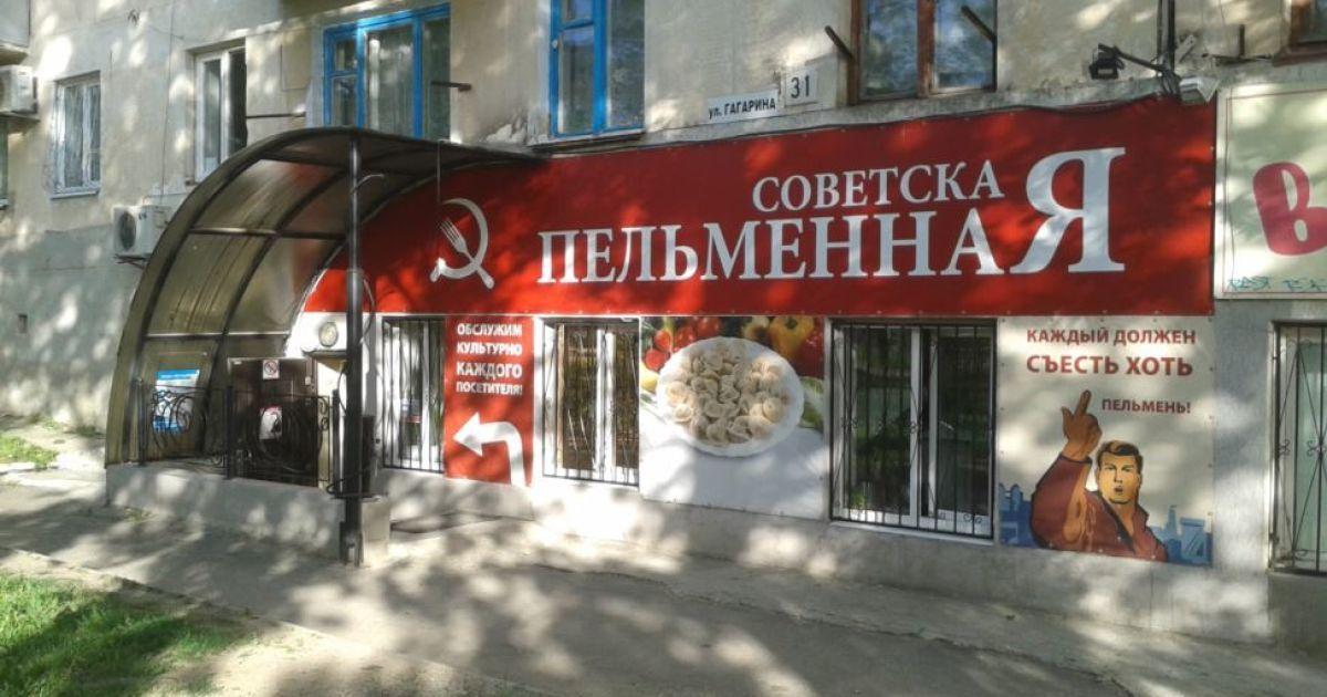 """Площадь Киборгов и мост Рейгана: как киевляне хотят поменять """"советские"""" названия"""