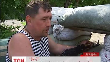Влада Луганщини погрожує цілковитою ізоляцією окупованих територій