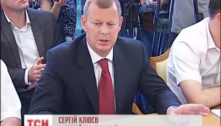 Вопрос о снятии неприкосновенности с Клюева депутаты будут решать уже завтра