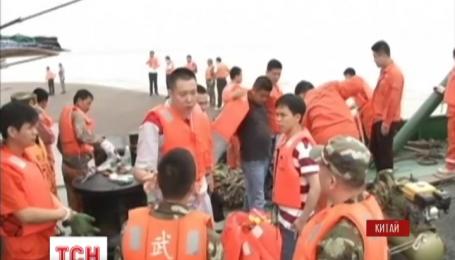 В Китае в реке Янцзы затонул паром, на борту которого было более 450 человек