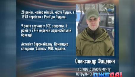 Столичную полицию возглавит участник АТО Александр Фацевич