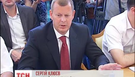 Нардеп Клюев считает обвинения в свою сторону политической расправой