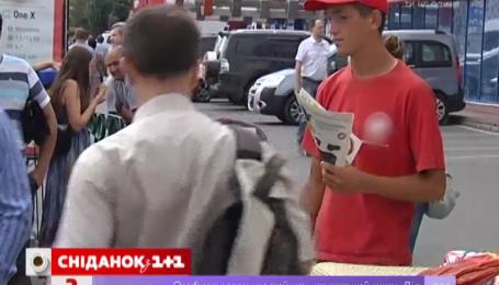 Украинцы начали искать возможность дополнительного заработка