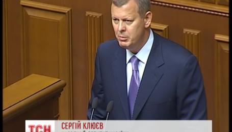 В Верховной Раде 287 депутатов проголосовали за снятие неприкосновенности с Клюева