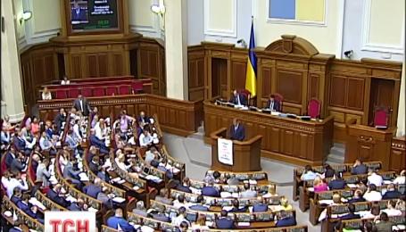 Рада дозволила притягнути до кримінальної відповідальності Клюєва та Мельничука