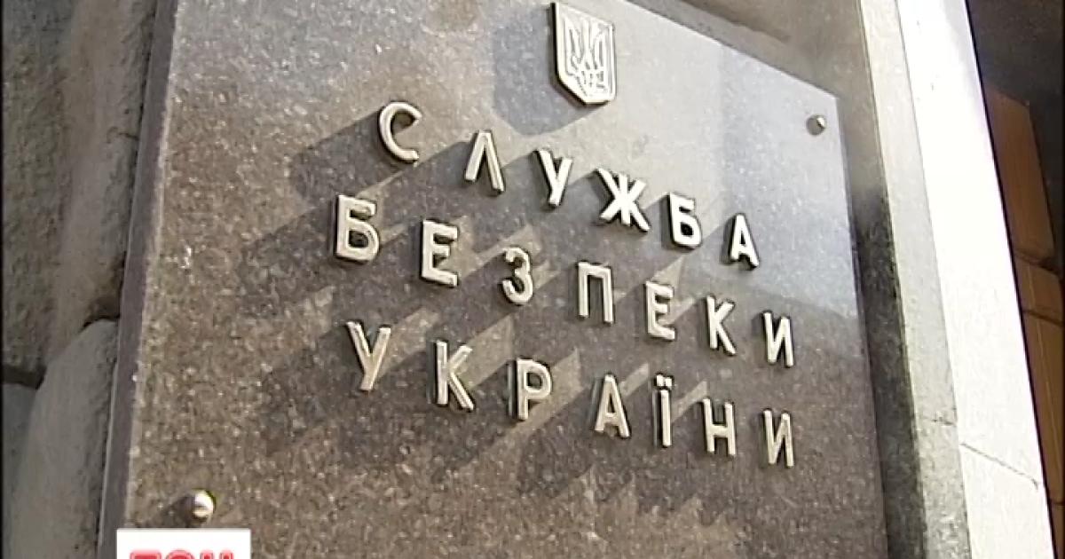 """Полковника СБУ задержали во время передачи секретных данных боевикам """"ДНР"""""""