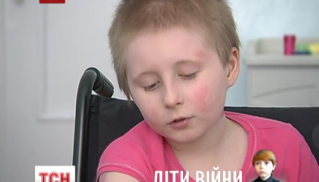 Від початку наступу на Україну були важко поранені або стали інвалідами майже півтори сотні дітей