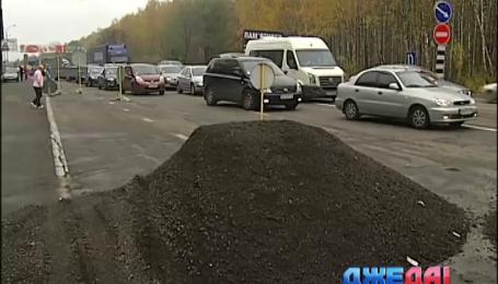 На ремонт украинских дорог нужен один триллион гривен