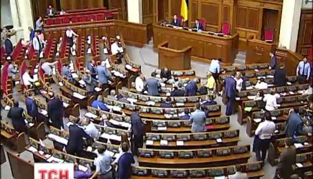 Петро Порошенко сьогодні звернеться зі щорічним посланням до Верховної Ради