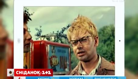 Відомі радянські кіногерої заспівали пісню Земфіри