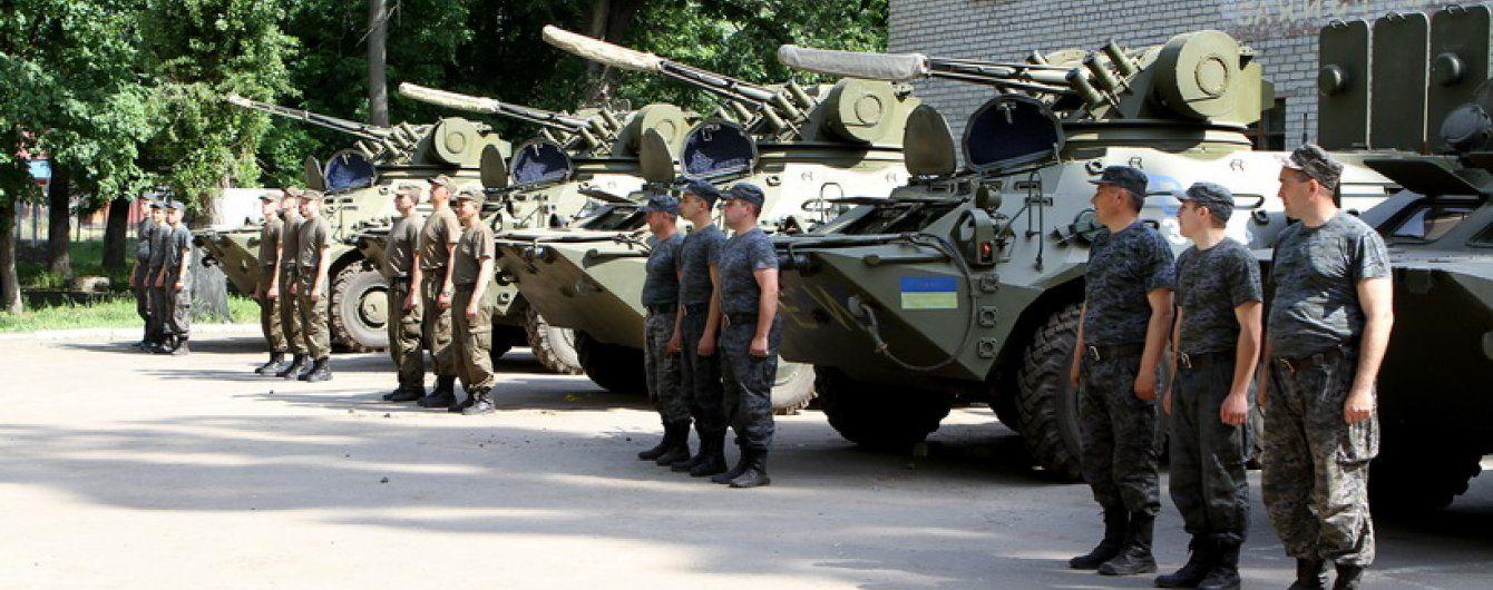 Бойцы Нацгвардии отправились в Мукачево