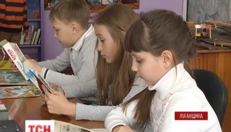 Лисичанська дитяча бібліотека відправила три тисячі листів по всьому світу