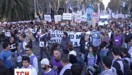 Аргентинці вийшли на протест проти вбивства жінок