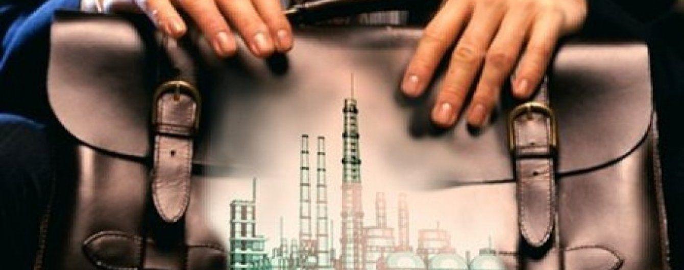 Фонд держмайна оприлюднив перелік із 450 об'єктів, які готують до приватизації