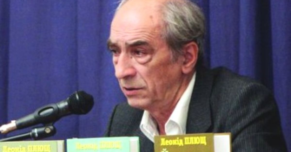 Помер відомий український дисидент