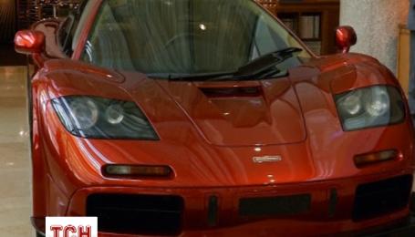 McLaren F1 продадут на аукционе