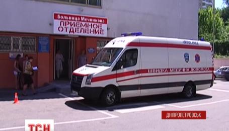 В Днепропетровске спасают раненых в бою под Марьинкой