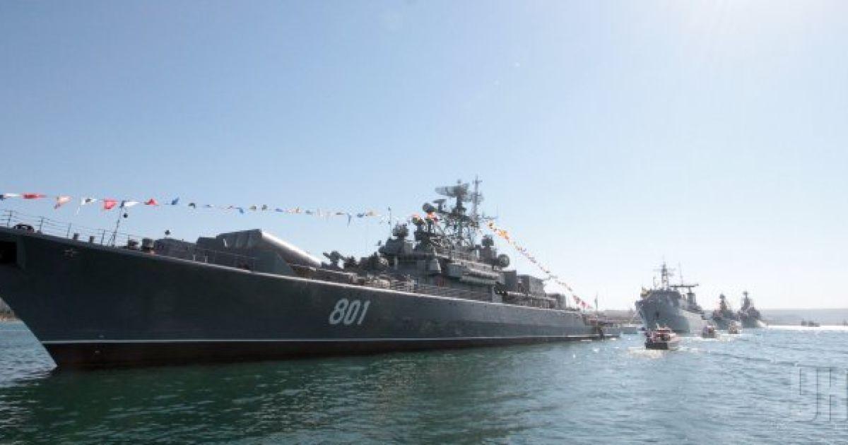 Украинские силовики помешали военным кораблям РФ пересечь морскую границу
