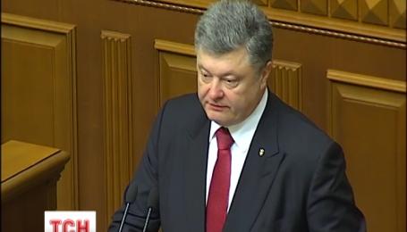 7 тысяч и 603 слова содержал в этом году доклад Петра Порошенко перед парламентом