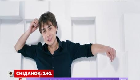 Александр Рыбак выпустил новый клип