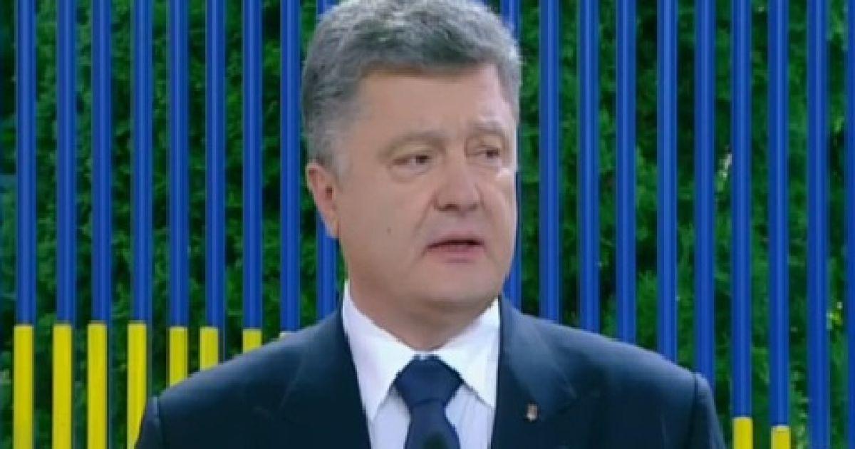 Порошенко сподівається на позбавлення Росії права вето у Радбезі ООН