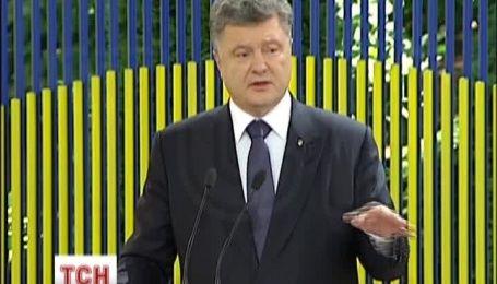 Україна буде робити все, щоб повернути півострів - Порошенко